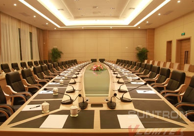 Conference Hall Solution