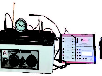Temperature Measurement & Calibration Unit